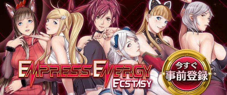 EmpressEnergyEcstasy