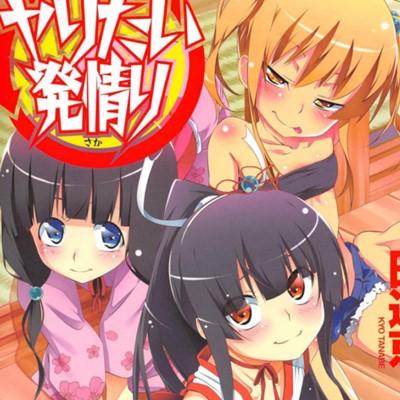 【田辺京】ヤりたい発情り - 田舎の縁日で、積極的なロリ娘たちに誘われて・・・