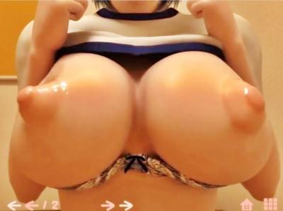 【3Dアニメ】ぷっくり乳首の妹がおこづかい欲しいらしいので、ブルマ姿でご奉仕してもらったwww