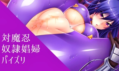 【対魔忍ユキカゼ】秋山凜子がソーププレイで弟そっくりの客にパイズリ奉仕!