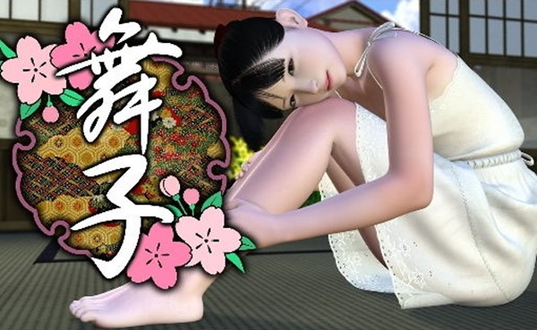 ヨシノモミヂ 「舞子」
