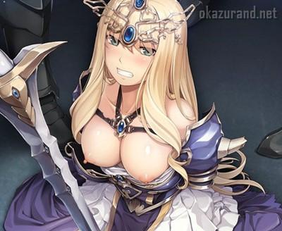 【鉄と裸II 〜敗北の女帝〜】つるみく新作の剣と魔法のファンタジー世界を舞台としたハード凌辱エロゲ!