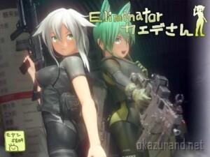 【Eliminatorカエデさん】本格エロTPSゲームで最高にエッチなおっぱいとお尻した女の子のリョナ敗北シーン!
