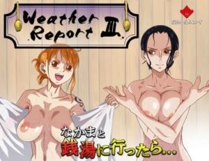 【WeatherReport3】乳ふぇいすのワンピースHCGシリーズ第三弾!今度はワノ国でナミとロビンがザーメンまみれに!《無料HCG》