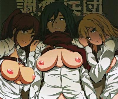 【進撃の巨人】ミカサたちが数ヶ月に及ぶセックス特別訓練で脱がしただけで乳首ビンビンおまんこグチョグチョのセックスジャンキーに!
