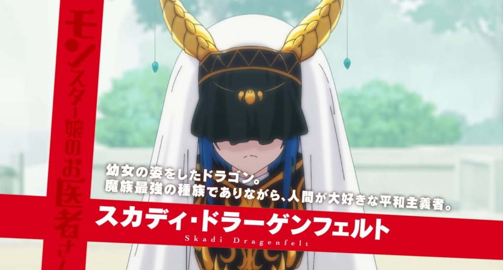 TVアニメ『モンスター娘のお医者さん』PV第一弾 キャプチャー 19