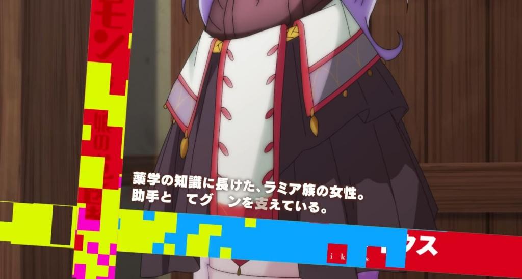 TVアニメ『モンスター娘のお医者さん』PV第一弾 キャプチャー 09