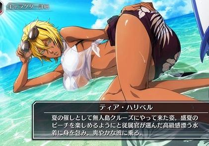 【朗報】BLEACHの水着ガチャ、今年もエロい