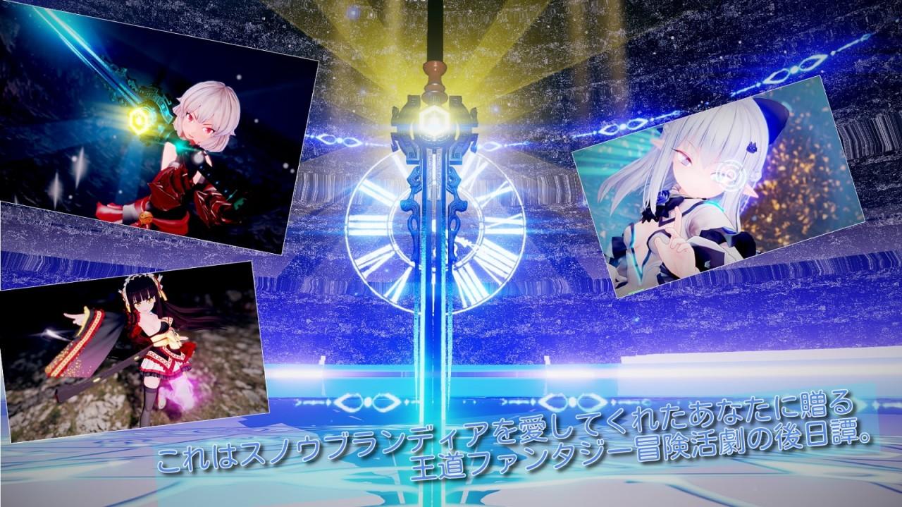 circle rin] スノウブランディア fairy later 3dcg 02