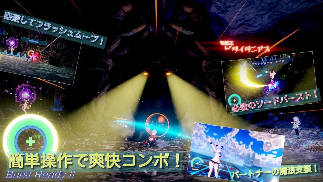 circle rin] スノウブランディア fairy later 3dcg 03