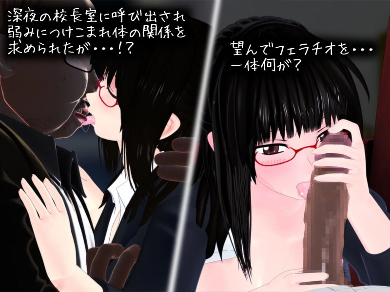 [GT-Four] 27歳女教師は宿直で暇してる? サンプル画像 02