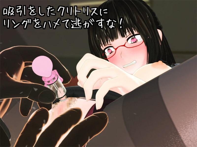 [GT-Four] 27歳女教師は宿直で暇してる? サンプル画像 04