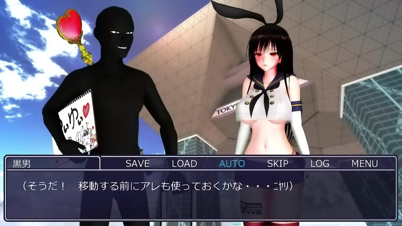 [MMD] 古手川催眠露出物語 -コスプレイベント編-(ふたなり差分)キャプチャー 01
