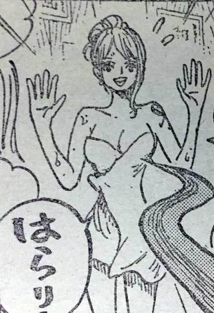 ワンピース 第931話予告「よじ登れ ルフィ決死の逃走劇!」 原作エロシーン 12