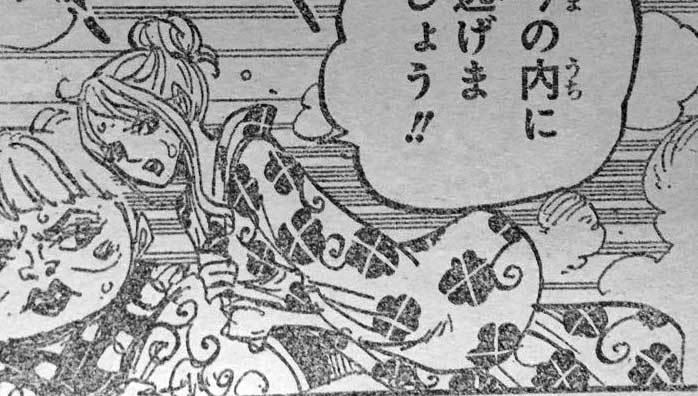 ワンピース 第931話予告「よじ登れ ルフィ決死の逃走劇!」 原作エロシーン 16