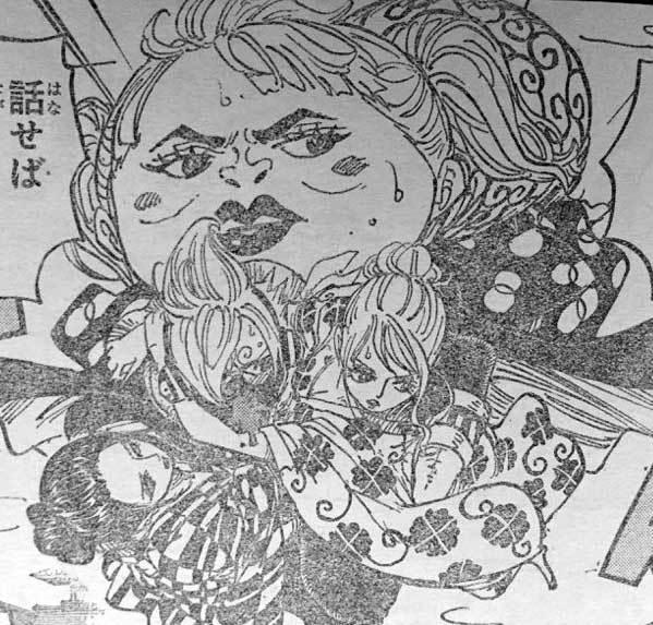 ワンピース 第931話予告「よじ登れ ルフィ決死の逃走劇!」 原作エロシーン 17