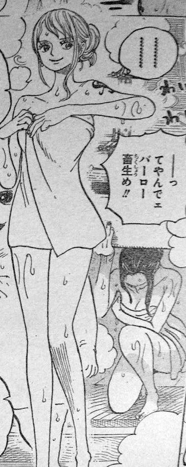 ワンピース 第931話予告「よじ登れ ルフィ決死の逃走劇!」 原作エロシーン 05