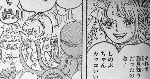 ワンピース 第931話予告「よじ登れ ルフィ決死の逃走劇!」 原作エロシーン 08