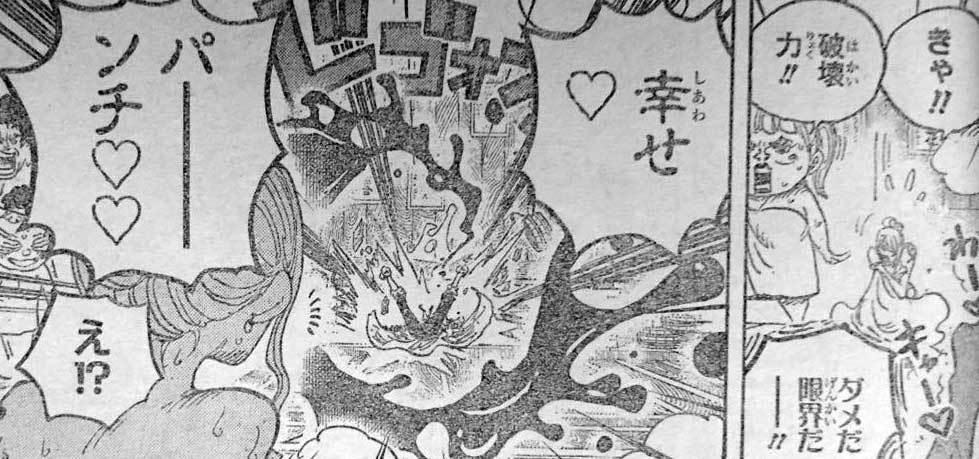 ワンピース 第932話「生か死か クイーンの大相撲地獄」 エロキャプ 42