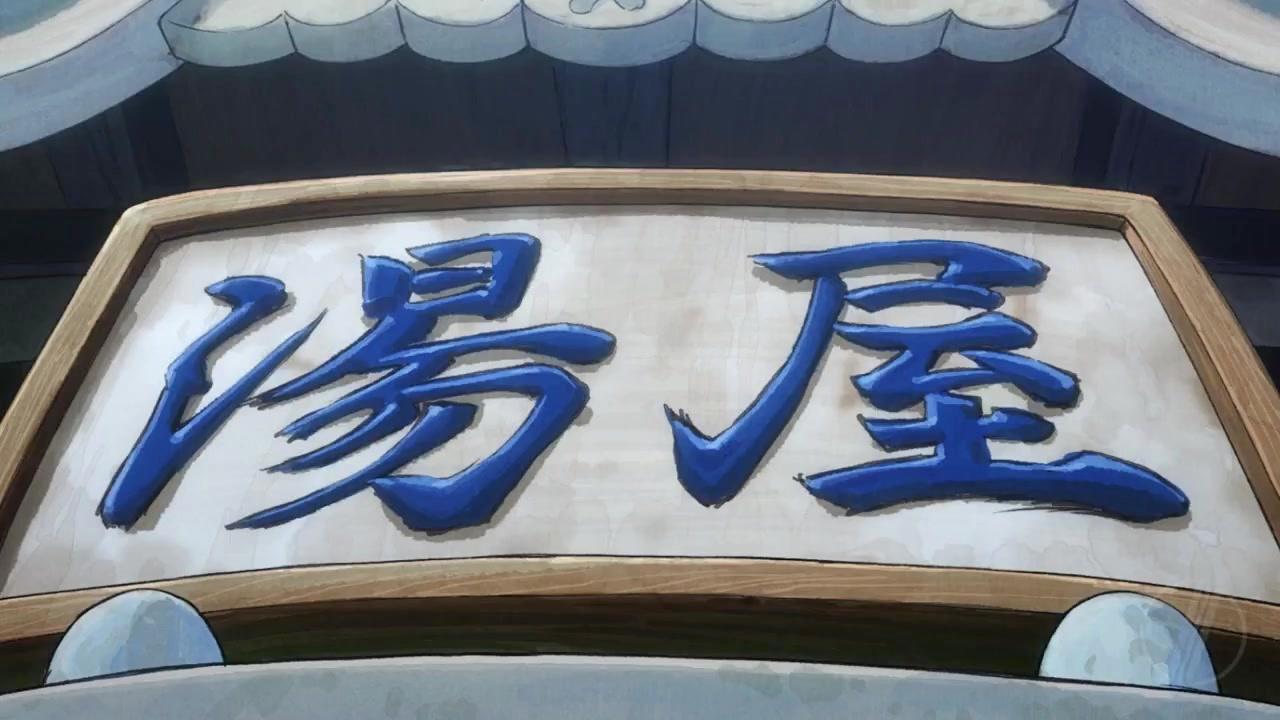 [ワンピース] ナミとロビンの温泉シーン 体験版【剥ぎコラ】 01
