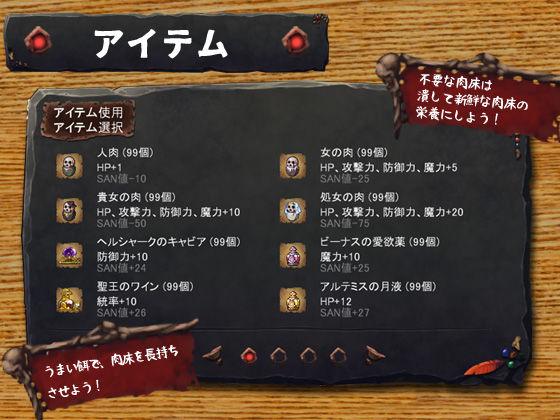 [ぺぺろんちーの] ゴブリンの巣穴 ゲームプレイ キャプチャー 02