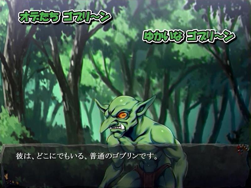 [ぺぺろんちーの] ゴブリンの巣穴 ゲームプレイ キャプチャー 03