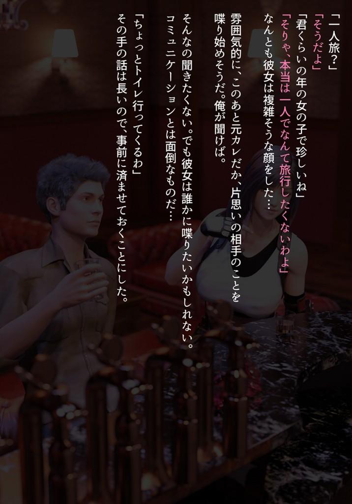 [ヨーグル本舗] 酔ってぽわわっとした巨乳女戦士とイチャラブガチ交尾する話 [RJ293684] サンプル画像 13