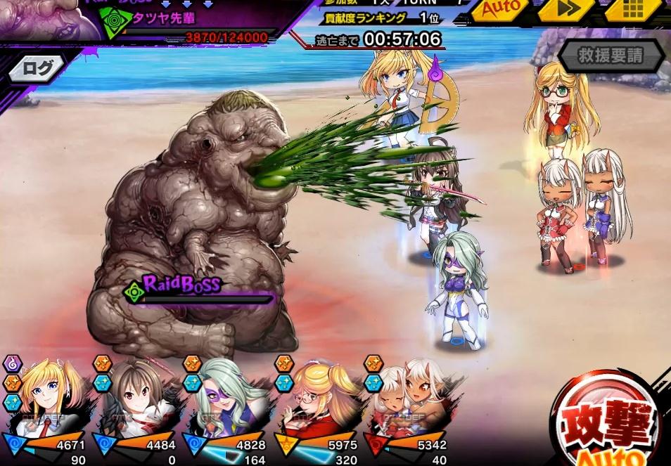 [対魔忍RPGX] 渚の魔女と小さな騎士 イベント開催 10