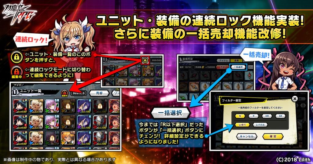 [対魔忍RPGX] 渚の魔女と小さな騎士 イベント開催 13