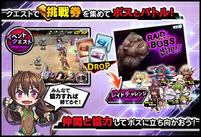 [対魔忍RPGX] 渚の魔女と小さな騎士 イベント開催 06