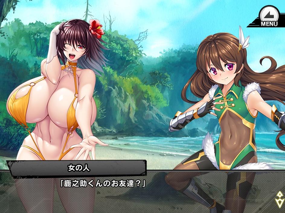 [対魔忍RPGX] 渚の魔女と小さな騎士 イベント開催 09