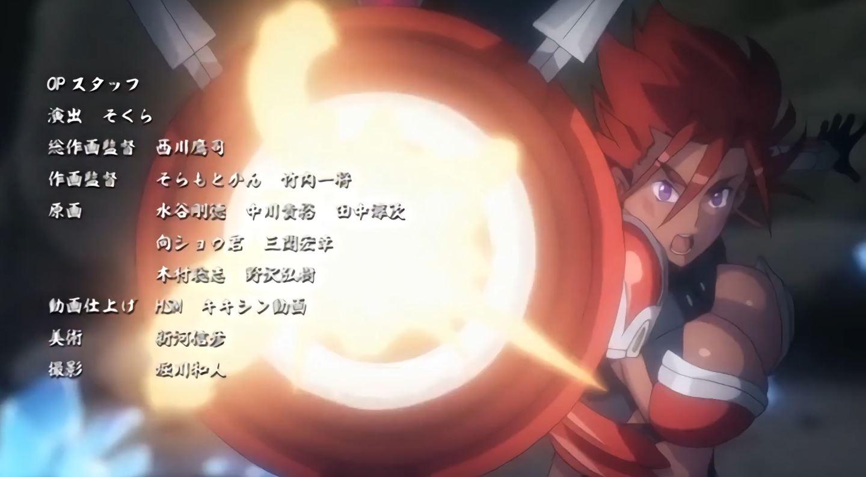 琥珀色のハンター THE ANIMATION キャプチャー 04