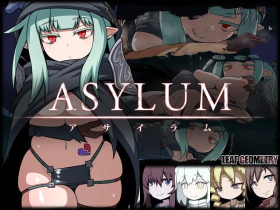 【ASYLUM / アサイラム】無知でムチムチな女主人公RPG!自由度の高い作り込まれたゲームモードで未知の世界を冒険しよう!