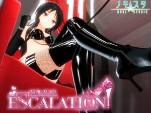 ドSな彼女にドMな主人公が躾けられちゃう3Dシミュレーションゲーム!『エスカレイション!』