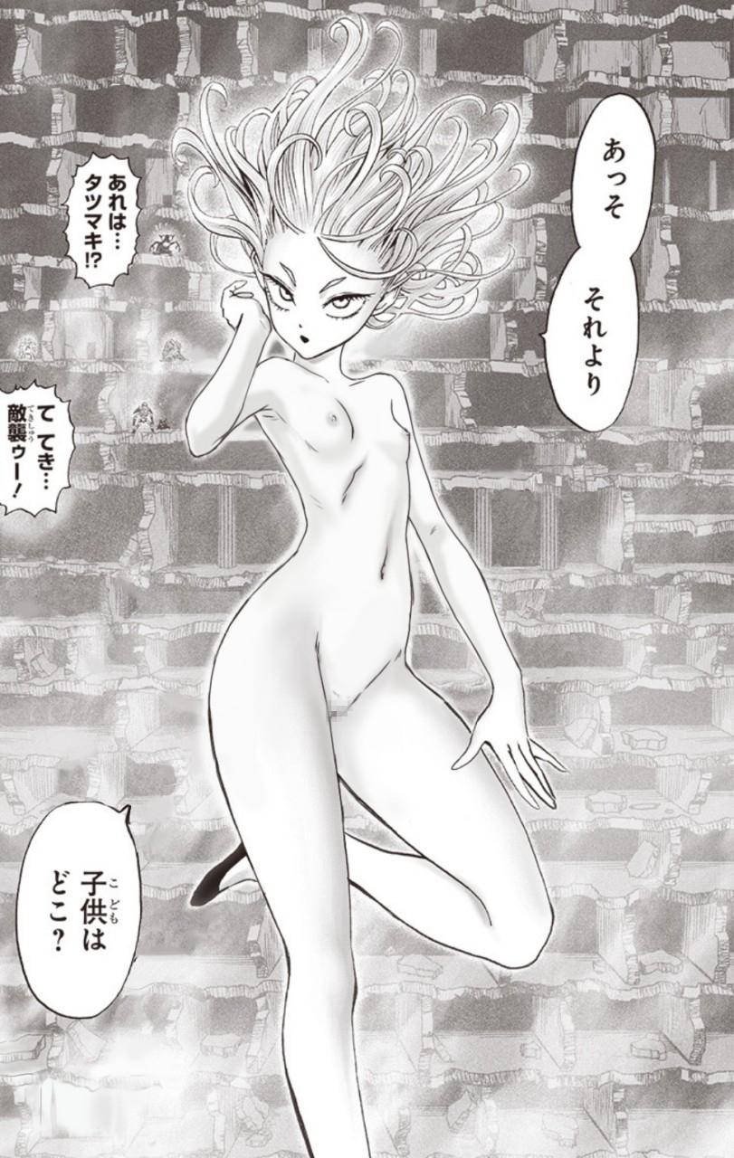 ワンパンマンの裸コラ画像 Part1 03