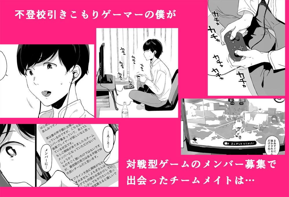 [NANIMOSHINAI (笹森トモエ)] げーみんぐはーれむ サンプル画像 02