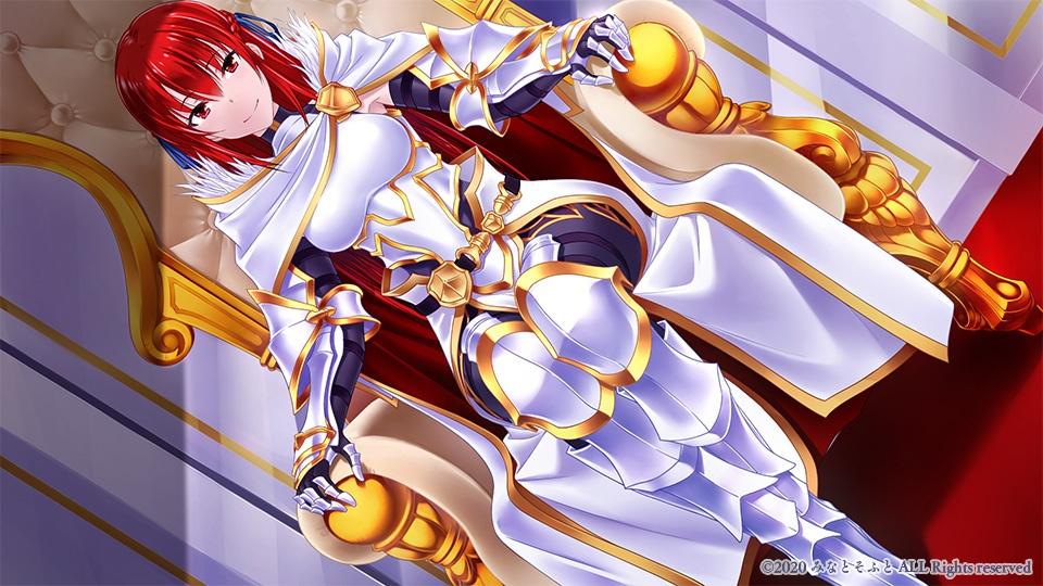 [みなとそふと] 我が姫君に栄冠を サンプルHCG 01