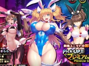 【対魔忍RPGX】闇カジノにはエッチなバニーガールがつきもの♪ドスケベ衣装のバニー対魔忍をGETしよう!