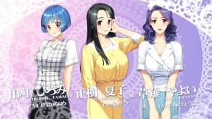 同級生 リメイク キャラクター紹介 06