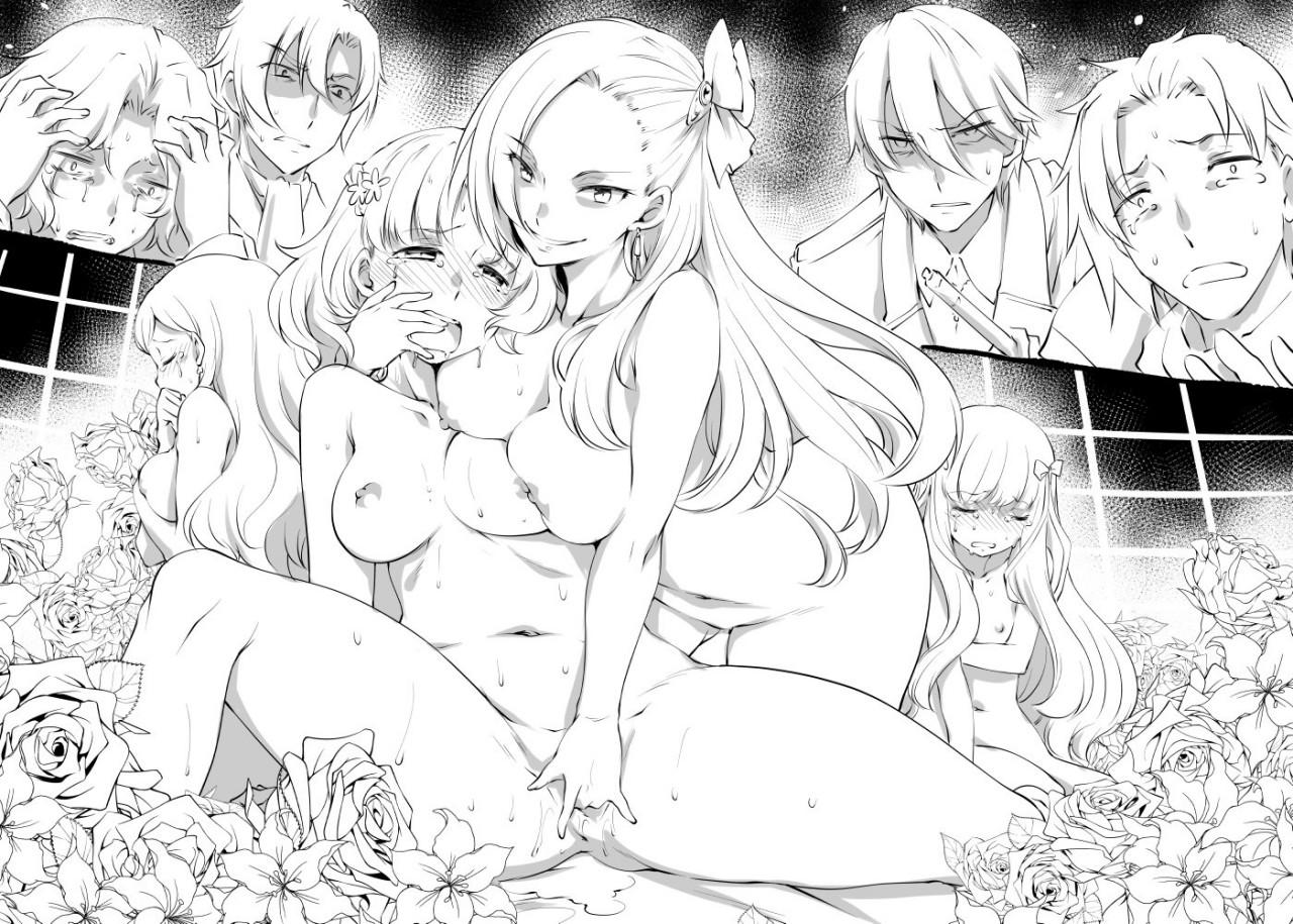 乙女ゲームの破滅フラグしかない悪役令嬢に転生してしまった… エロ画像 Part1 49