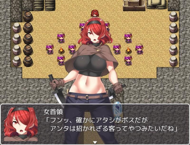 [かぐら堂] おっさん勇者RPG ー力と権力で女を犯しながら魔王退治の旅を行くー 体験版キャプチャー 02