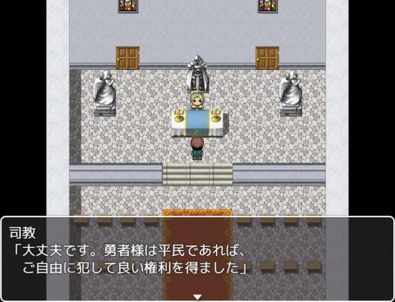 [かぐら堂] おっさん勇者RPG ー力と権力で女を犯しながら魔王退治の旅を行くー 体験版キャプチャー 05
