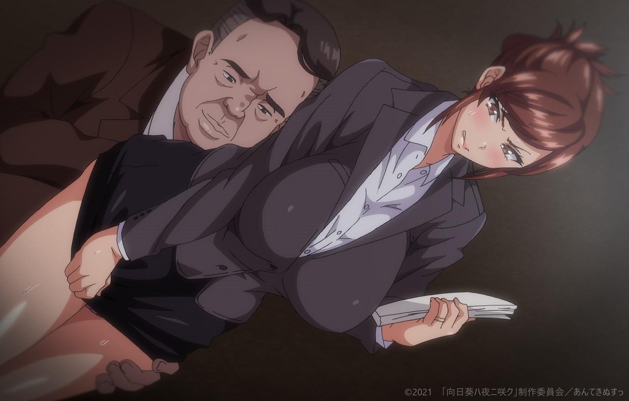 OVA 向日葵ハ夜ニ咲ク キャプチャー画像 09
