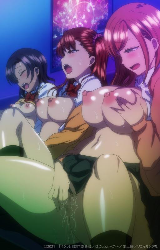 OVA イジラレ~復讐催眠~#3 サンプル画像 11
