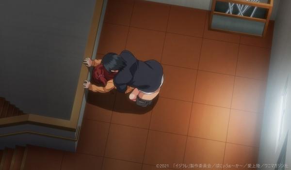 OVA イジラレ~復讐催眠~#3 サンプル画像 05