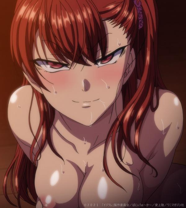 OVA イジラレ~復讐催眠~#4 キャプチャー画像 24