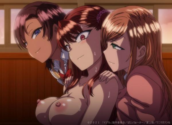 OVA イジラレ~復讐催眠~#4 キャプチャー画像 26