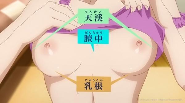 ド級編隊エグゼロス BD・DVD 第3巻(Hネルギー限界突破ver)キャプチャー 23