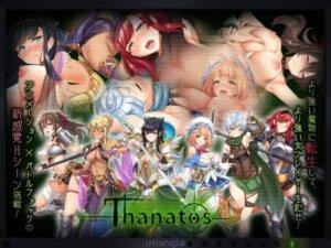 【アニメーション×バトルファックRPG】オンラインゲームのバグで魔物になった主人公!より強い魔物に転生して女プレイヤーを犯せ!『タナトス-Thanatos-』