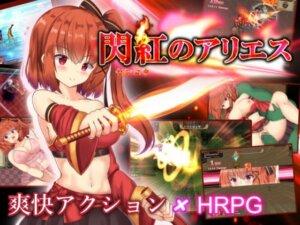 テイルズみたいなクッソかっこいいコンボ攻撃を決められる爽快アクションRPG!『閃紅のアリエス』